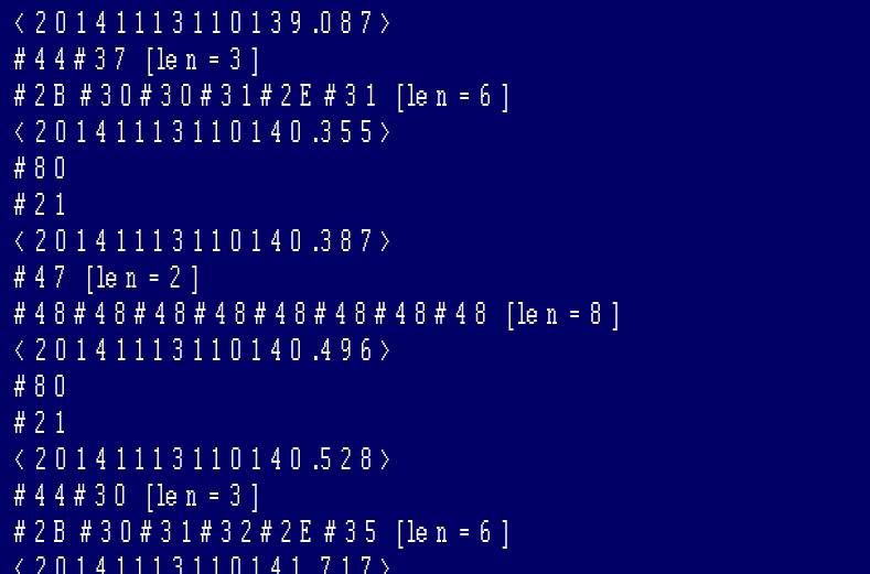 Hacking de Protocolo ASCII de comunicacion